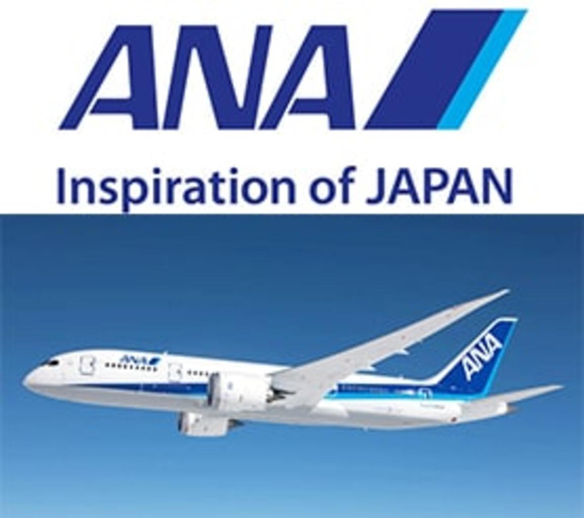 ana airlines dental care costa rica